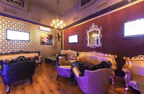 Bellis Lounge & Karaoke Bar