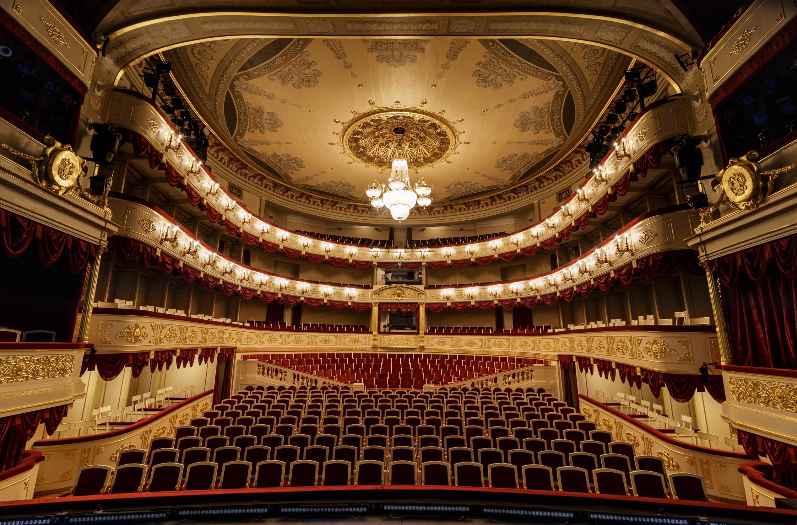 Театр в щелково афиша пермь оперный театр купить билет