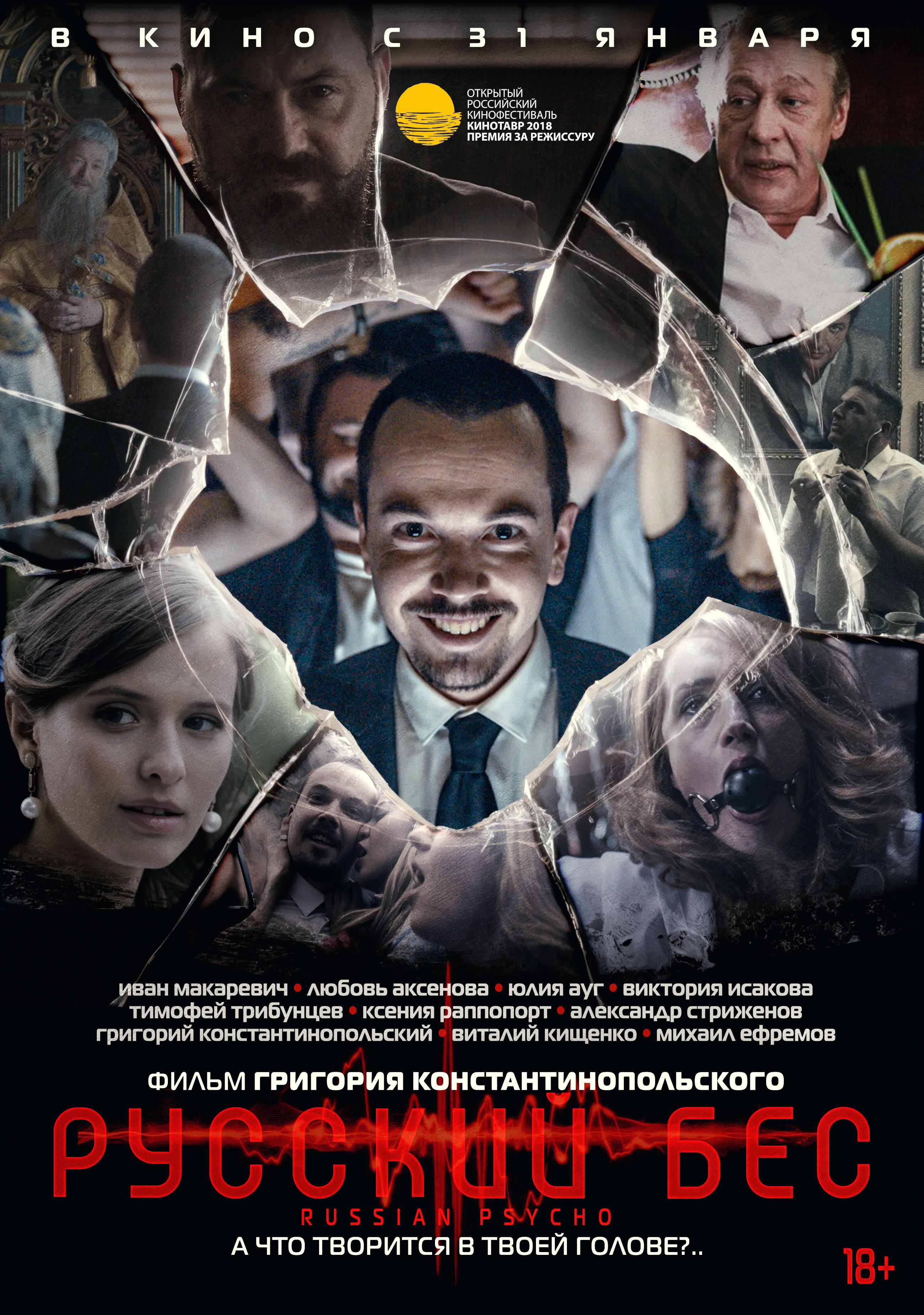 Афиша кино за 2011 год афиша билеты в театр без наценки