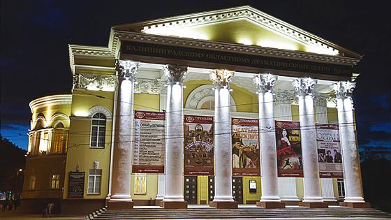 Афиша калининград театр сегодня афиши концертов в днепре
