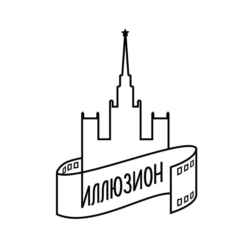 Афиша кинотеатра иллюзион в москве декабрь 2019 изоражения