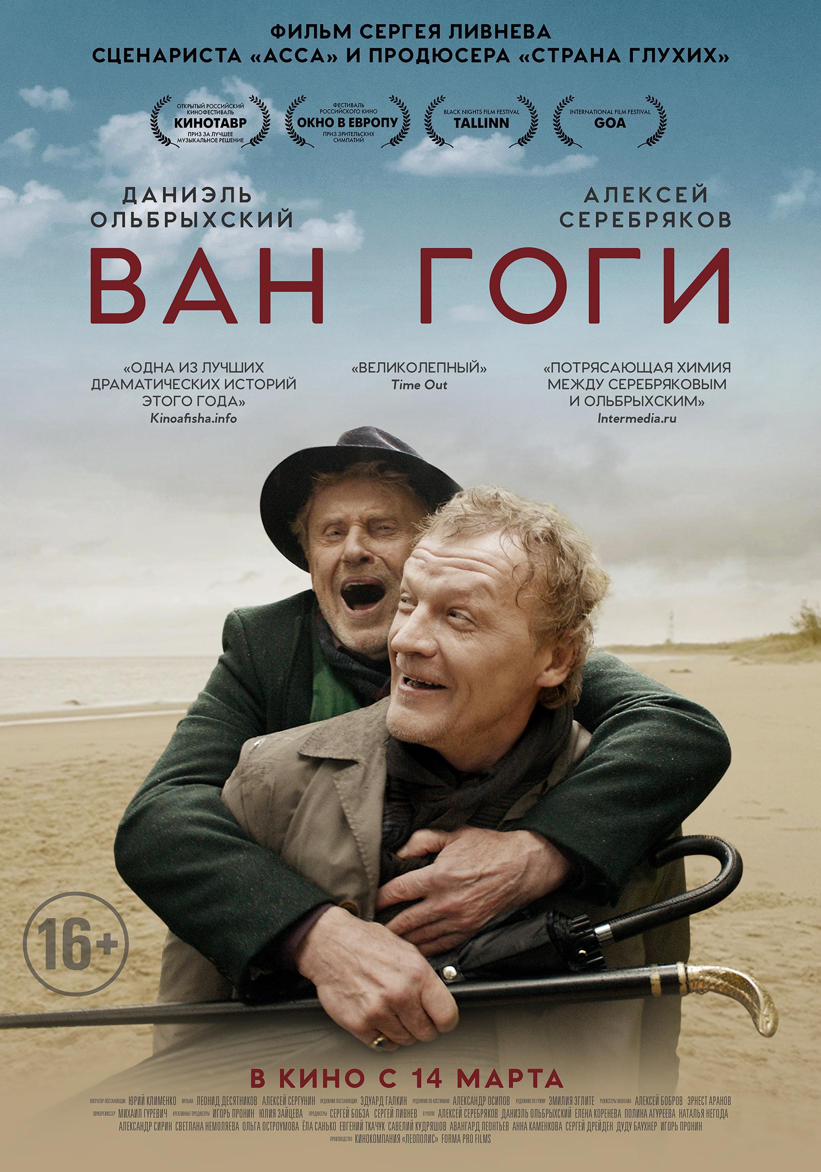 Афиша кино в спб с ребенком билеты в театр сатиры москва билеты