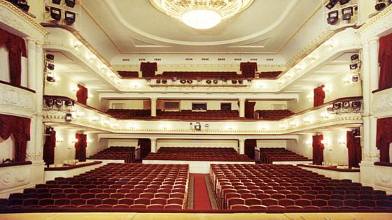 Театр на тверской афиша афиша в кино люксор в курске
