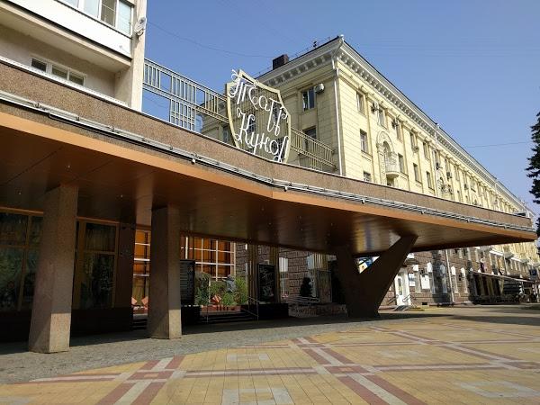 Кукольный театр краснодар официальный сайт афиша москва концерты афиша май