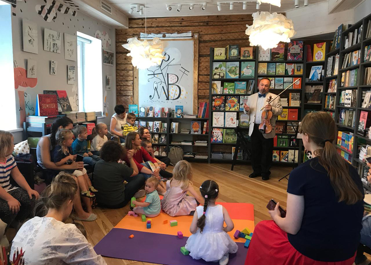 книжный клуб в москве для подростков