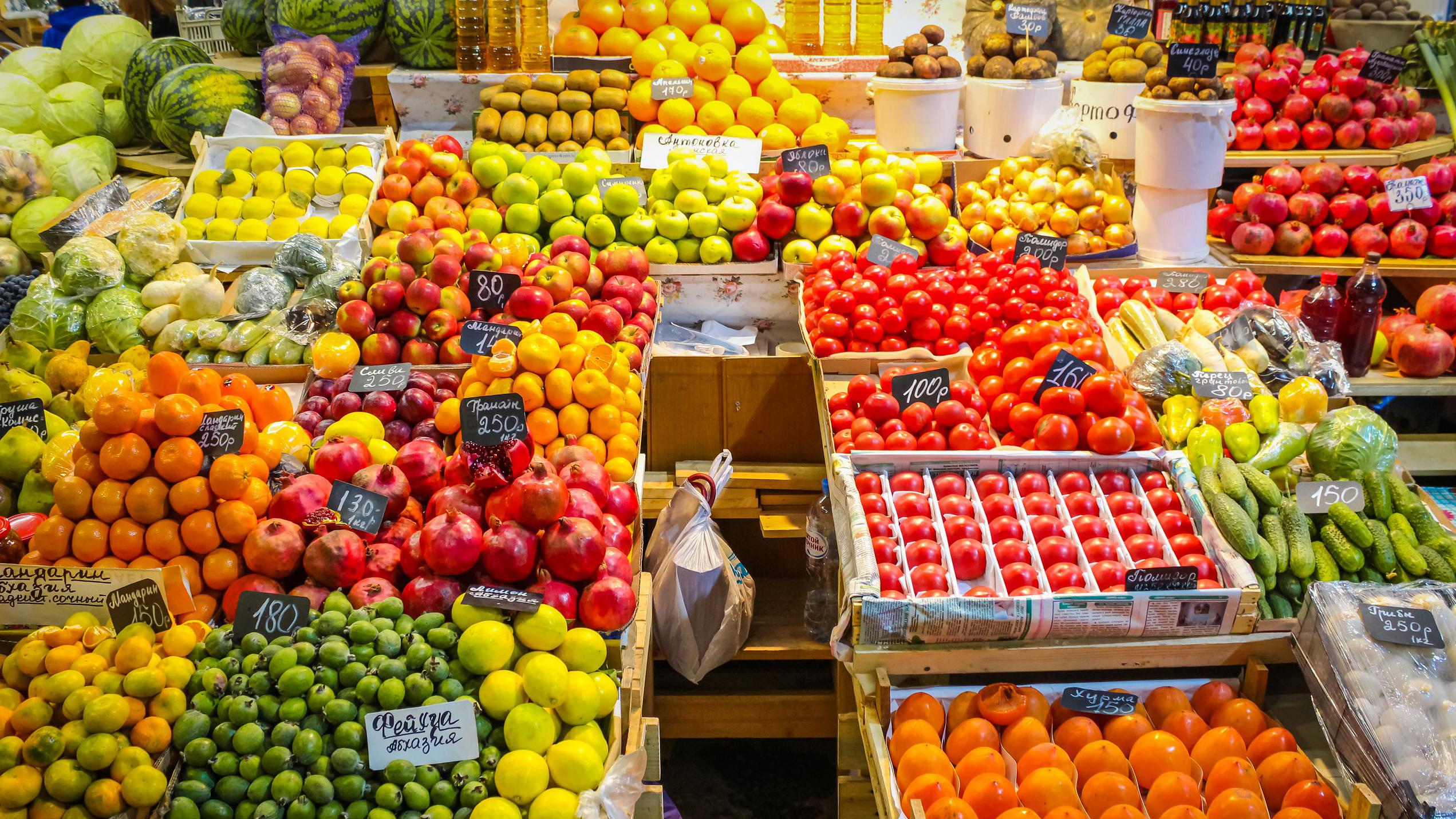 Овощной рынок в домодедово схема проезда фото 186