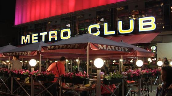 Ночной клуб метро санкт петербург официальный клубы трезвости москвы