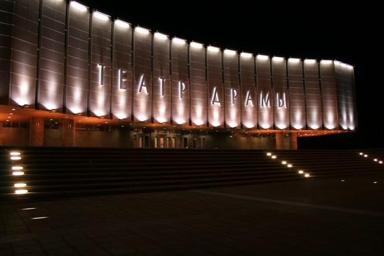 Театры краснодара афиша детям билеты на хороший спектакль